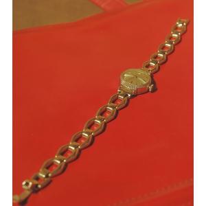 Vintage horloge Remova Gold plated